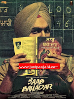 Ammy Virk | Saab Bahadar | Punjabi Film 2017