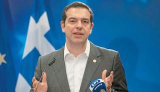 Ο Τσίπρας «χαρίζει» τη Μακεδονία
