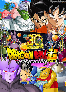 Dragon Ball Super 83 Video Subtitulado