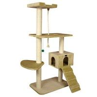 armarkat cat tree model a5801 reviews