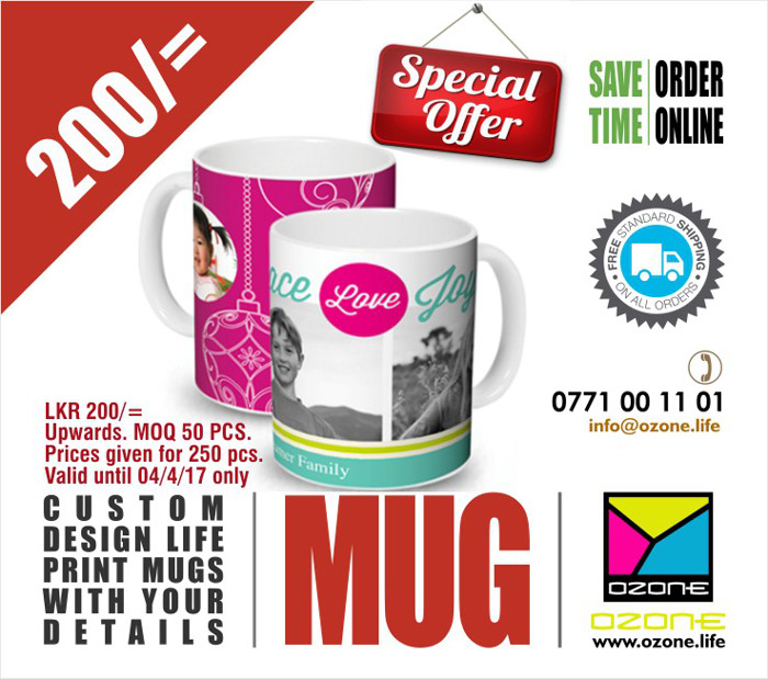 Bulk mug Printing Special offer - Valid until 04/4/2017.
