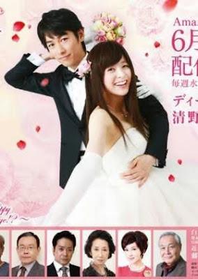 Hapimari: Happy Marriage!?
