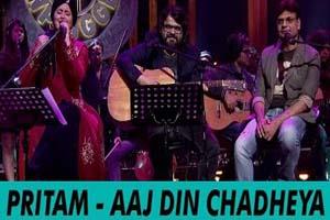 Aaj Din Chadheya