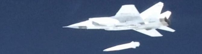 Russia Test-Fires 'Ideal' Hypersonic Missile | Defence News Club