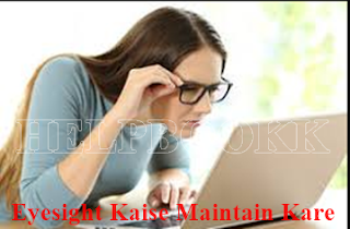 How to maintain your eyesight naturally Proven Tips & Remedies
