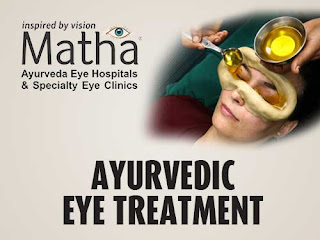 Ayurvedic Eye Treatment