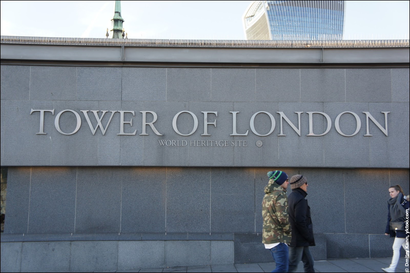 Лондонский Тауэр.