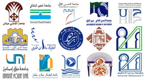 هذه هي وثائق ملف التسجيل بالجامعات المغربية