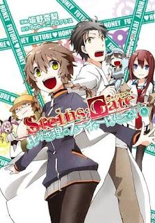 تقرير مانجا بوابة؛ستاينز: نذور المحبة من عسل المستقبل Steins;Gate: Hiyoku Renri no Future Honey