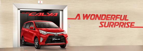 Harga Mobil Murah Toyota Calya di Bali