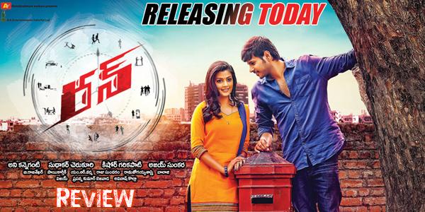 Sundeep Kishan Run Telugu Movie Review