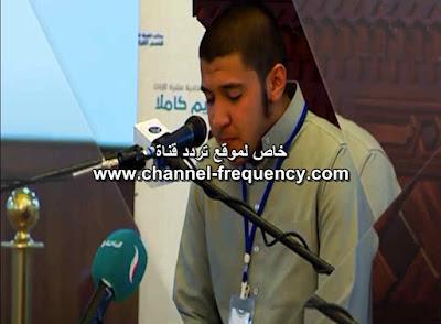تردد قناة ليبيا القرآن على نايل سات 2018