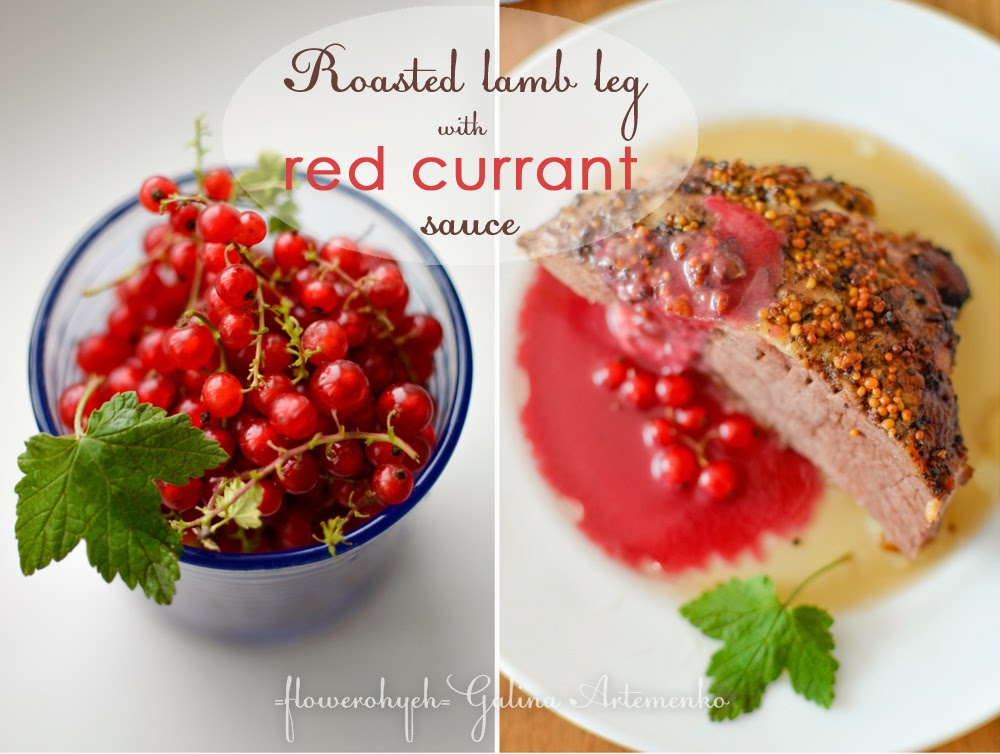 roaster lamb leg with red currant sauce