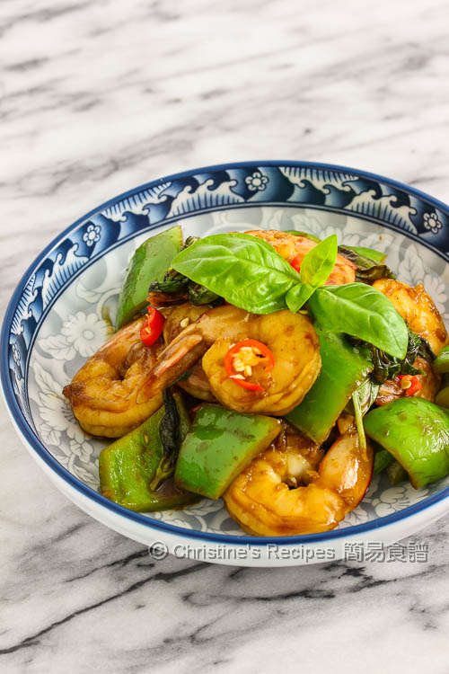 Stir-Fried Prawns with Sweet Soy Sauce and Basil01