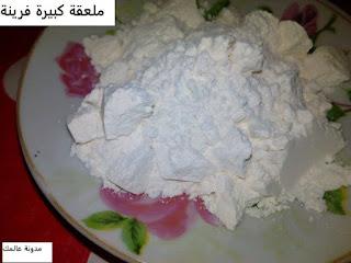 أسهل و أسرع و أنجح طريقة لصنع البغرير من مطبخي 4