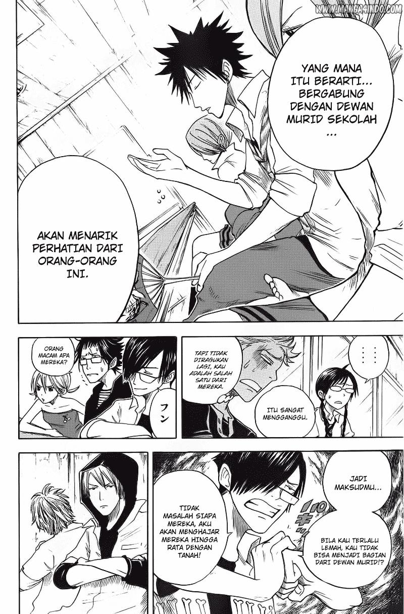 Yankee-kun to Megane-chan Chapter 37-32