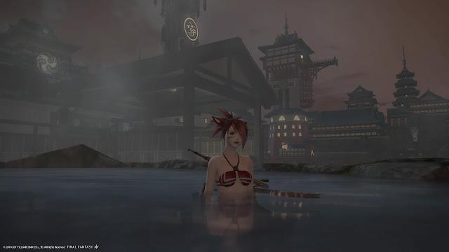 Kugane onsen
