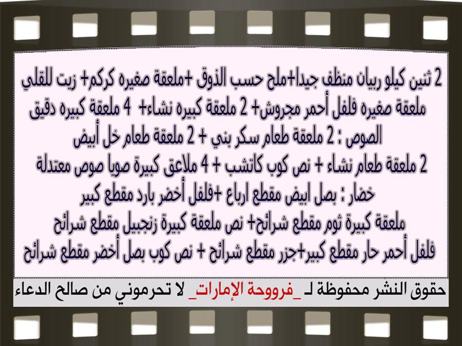 http://4.bp.blogspot.com/-ySXhVOgQX3U/Vj8lKAd_TpI/AAAAAAAAYek/Q77h3G6IRqQ/s1600/3.jpg