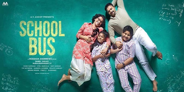 Hit school bus malayalam thriller movie review rating 3 5 for C k muraleedharan