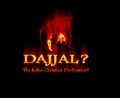 Those Who Oppose Dajjal Will Be Immortal