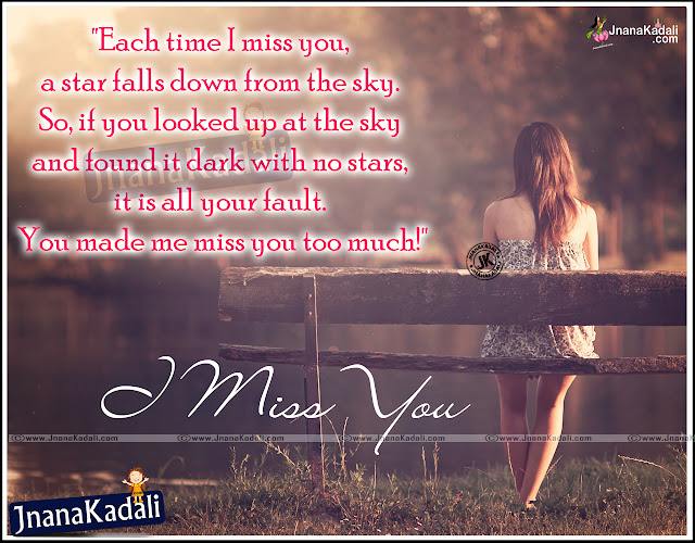 Here is a Best I Love You Love Quotations for Your love on valentines Day, Best Love Sayings and Quotes Greetings, I love you sayings with hug Pictures, best Love Wallpapers and images, Popular Love Quotes and Messages, I Love u my Love Quotes for Boyfriend, I Love You Big Hug Valentines day Whatsapp images.