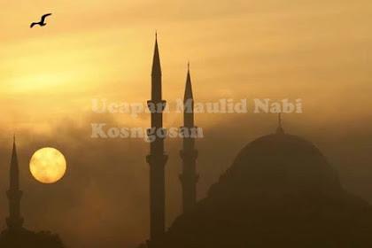Kata Ucapan Maulid Nabi Muhammad untuk Caption dan Status