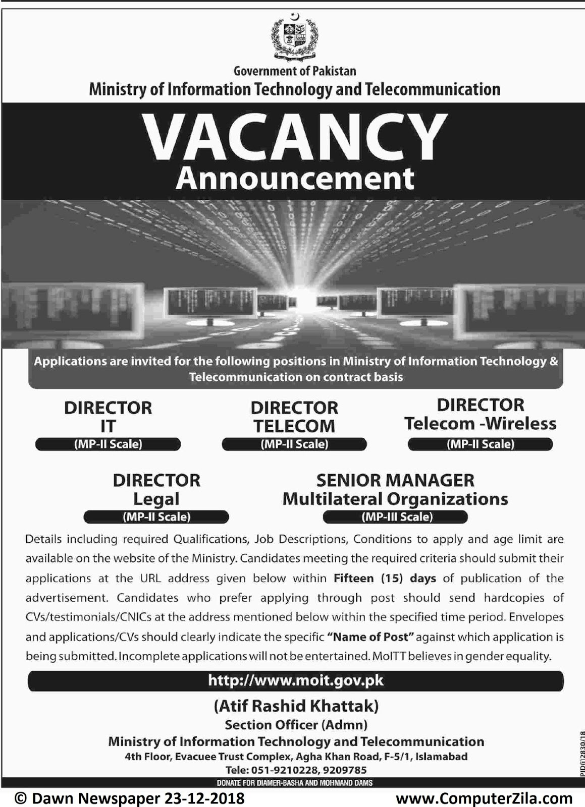 Vacancy Announcement at Ministry of Information Technology and Telecommunication