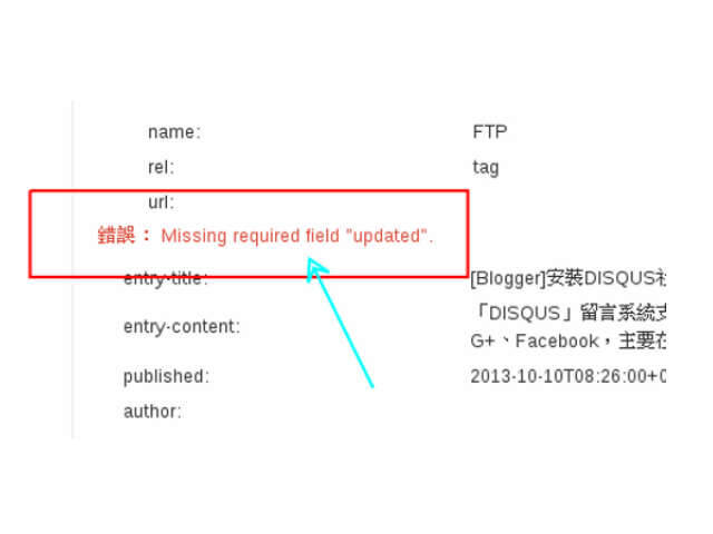 "Blogger 修正 Missing required field ""updated"" 錯誤_001"