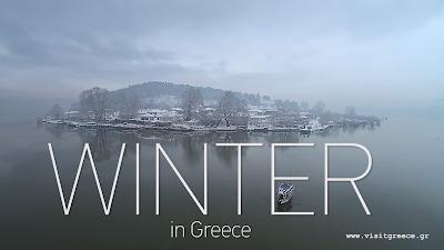 Καλύτερη τουριστική ταινία του κόσμου για το 2018 το βίντεο του ΕΟΤ.,με πλάνα από τα χιονισμένα Γιάννενα! - : IoanninaVoice.gr