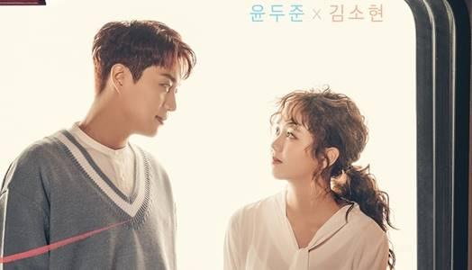 Kelebihan dan Kekurangan Drama Korea Radio Romance