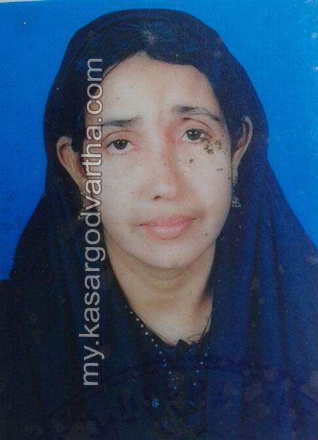 News, Kerala, Obituary, Death, Kasaragod,House wife dies