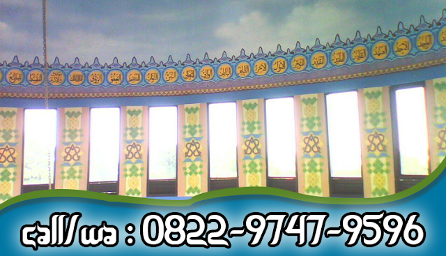 Pembuatan Kaligrafi Masjid Timbul Murah