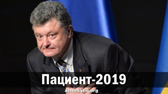 Пациент-2019. Александр Зубченко