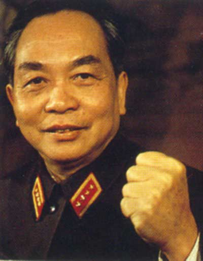General Vo Nguyen Giap: Vietnam War Lost at Home-Incorrect Attribution!