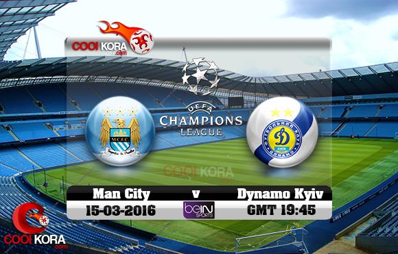مشاهدة مباراة مانشستر سيتي ودينامو كييف اليوم 15-3-2016 في دوري أبطال أوروبا