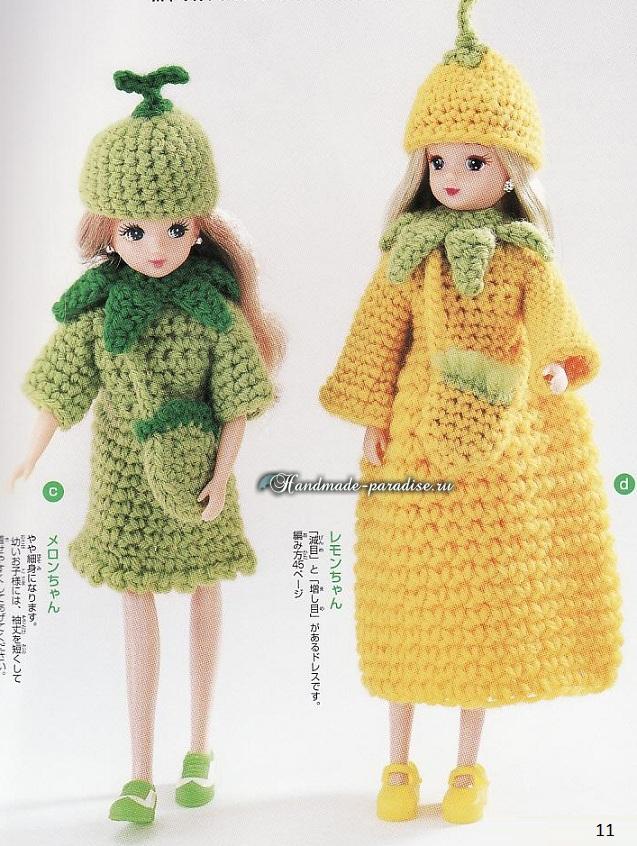 Вязаная одежда для кукол. Японский журнал со схемами (1)