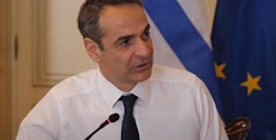 H δυνατότητα εμβάθυνσης της συνεργασίας μεταξύ της Ελλάδας και της Google  με βασικό πυλώνα την καλλιέργεια ψηφιακών δεξιοτήτων στην ελληνικ...