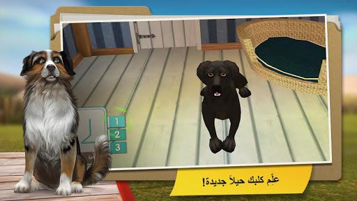 تحميل لعبة الكلاب DogHotel مهكرة للاندرويد اخر اصدار