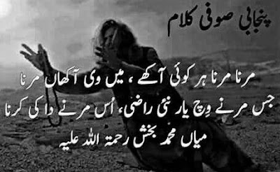 Poetry | Urdu Romantic Poetry | Punjabi Poetry | Sufi Poetry | Poetry Pics | Poetry Wallpapers - Urdu Poetry World,Urdu poetry youtube, very sad Urdu poetry, Urdu poetry with images, urdu poetry Yaad, Urdu poetry 2 lines