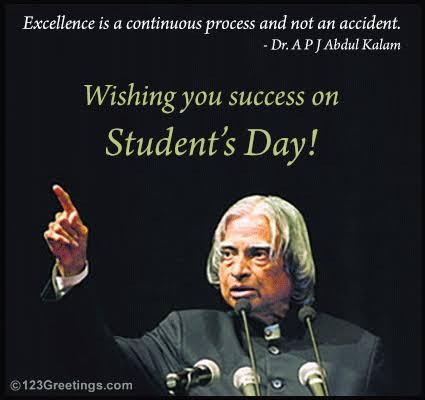English Grammar For You By Darekar Sir Students Day Speech