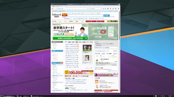 Kubuntu 16.04 KDE Plasma 5.6.Firefoxでインターネットをしてみた.