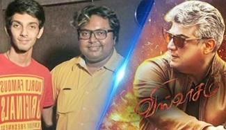 Imman Breaks it Official! | Thala Ajith Viswasam Updates | Imman | Nayantara | Siva