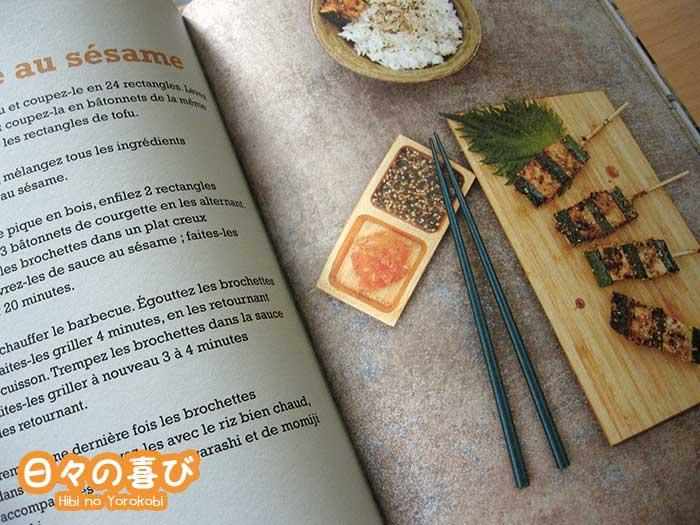 "Aperçu ""Yakitori, teppanyaki, grillades et plancha japonaises"" de Laure Kié"