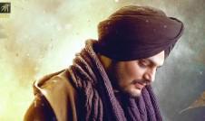 Sidhu Moose Wala new single punjabi song Its All About You Best Punjabi single album 2018 week