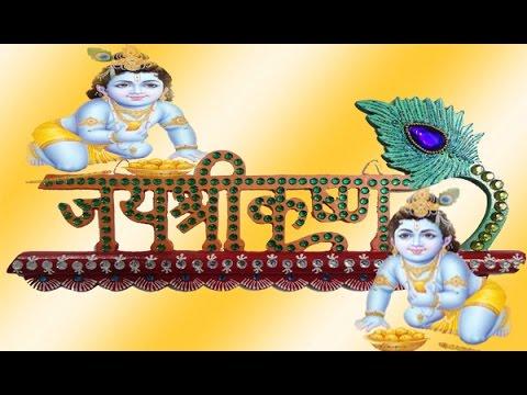 Jai Shri Krishna in Hindi Images 2017 | God Wallpaper