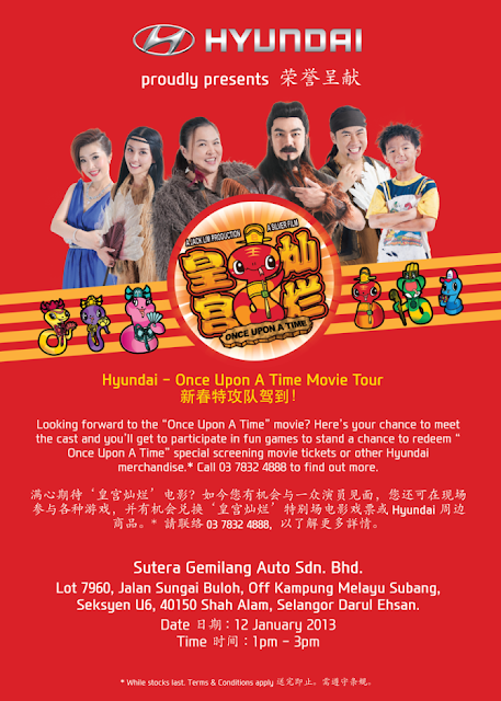 Hyundai 3S Centre : Chinese New Year Celebration