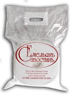 Медицинская вата в рулоне в упаковке на 2,5 кг.