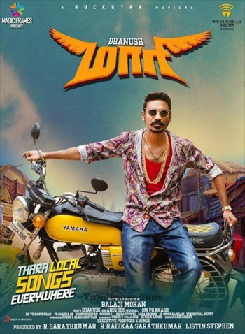 Maari 2015 Hindi Dubbed MP4 HD 400mb