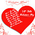Valentine week list, Happy Rose day, Propose day,Kiss day quotes, images