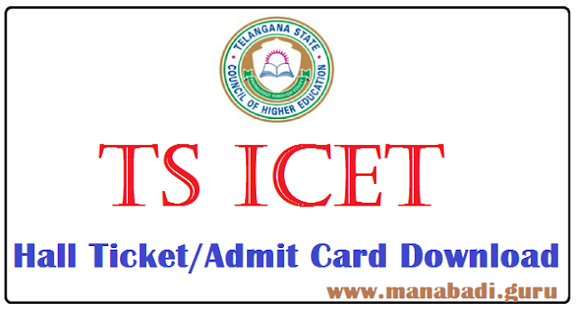 Notification, Admission, Telangana ICET Notification, TS CETs, TS ICET, TS MBA MCA, Admit Cards, TS Hall Tickets